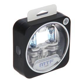 Набор ламп MTF, ARGENTUM +80%, H4, 12 В, 60/55 Вт, 4000K, H8A1204 Ош