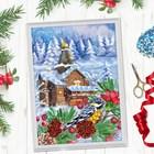 """Набор для вышивки лентами """"Зимний пейзаж"""" размер основы 25*35 см"""