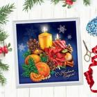 """Набор для вышивки лентами """"Новогодняя композиция"""" размер основы 35*35 см"""