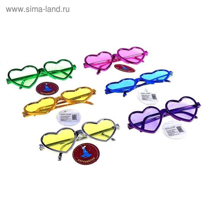 Карнавал очки сердечки цвета микс 5*15