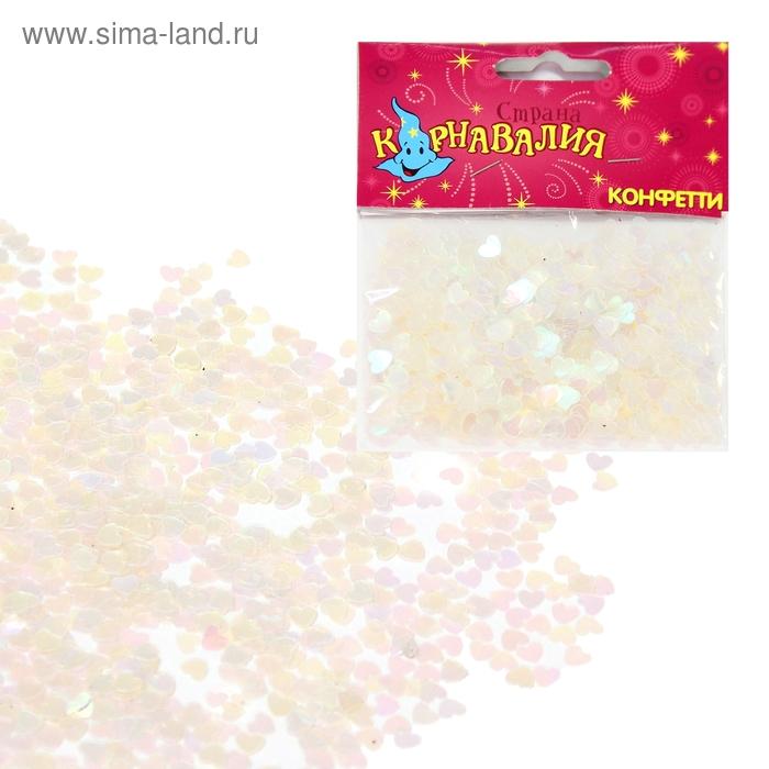 """Карнавальные конфетти """"Перламутровые сердечки"""", 14 гр"""