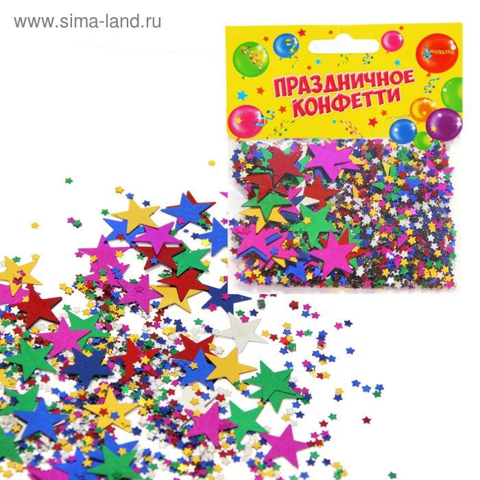 """Карнавальное конфетти """"Цветные звёзды"""", два размера, 14 г"""