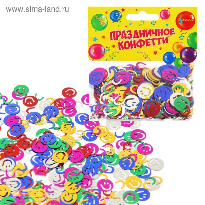 """Карнавальное конфетти """"Цветные смайлики"""", 14 гр"""