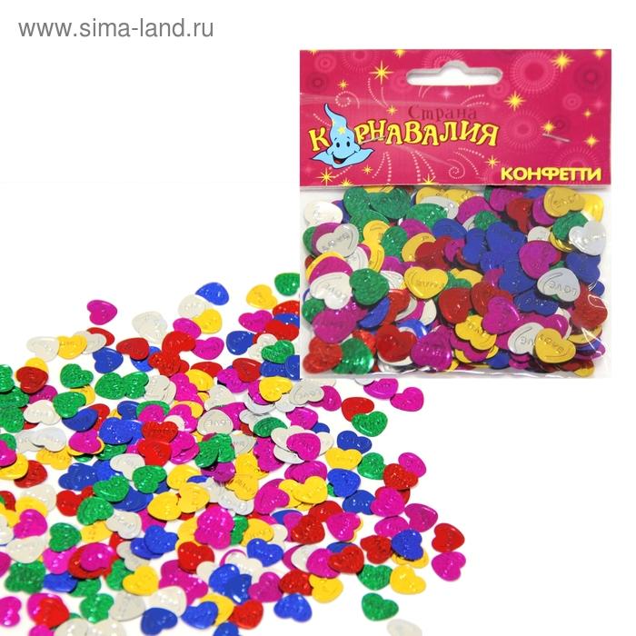 Карнавал конфетти сердца цветные микс 14 гр