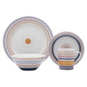 Набор обеденный 16 предметов, на 4 персоны 'Базар', в подарочной упаковке Ош