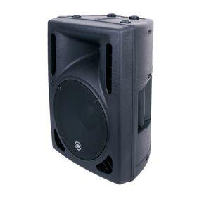 Акустическая система Leem ABS-10  150Вт Ош
