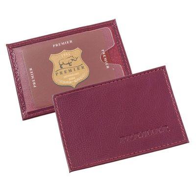 Футляр для карточек, цвет фиолетовый