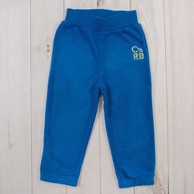 Брюки для мальчика, рост 92 см, цвет синий CWB 7597_М