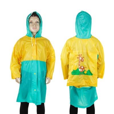 """Дождевик детский """"Жирафик """", карман под рюкзак, капюшон с козырьком, рост 110-120"""