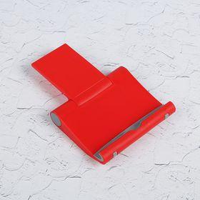 Подставка для телефона и планшета, регулируемый угол наклона, красный Ош