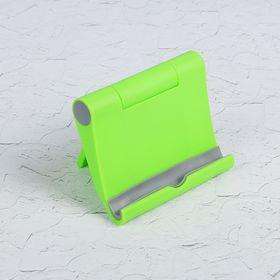 Подставка для телефона и планшета, регулируемый угол наклона, зелёный Ош
