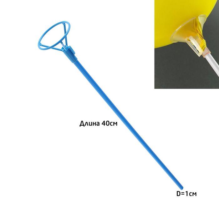 Трубочка+зажим для шаров, d=10 мм, длина 50 см