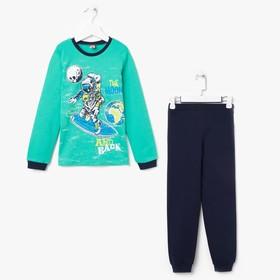 Пижама для мальчика, рост 158 см, цвет зелёный CAJ 5297