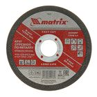 Круг отрезной по металлу MATRIX, 115 х 1,2 х 22 мм