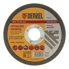 Круг отрезной по металлу DENZEL, 115 х 1,2 х 22 мм