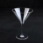 Бокал для мартини 300 мл Polly, d=11,9 см, высота 17 см