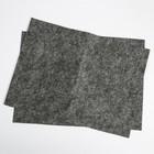 Влаговпитывающий коврик ZEBRA, грязезащитный, 30 х 40 см, набор 2 шт.