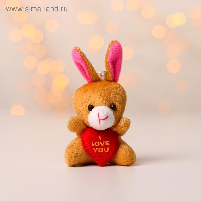 """Мягкая игрушка-подвеска """"Заяц с сердцем"""", цвета МИКС"""