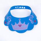 Козырёк для купания «Принцесса»