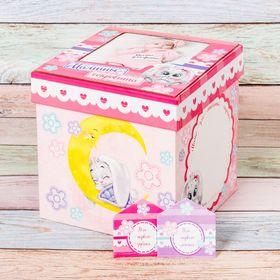 """Памятная коробка для новорожденных """"Мамины сокровища"""", девочка"""