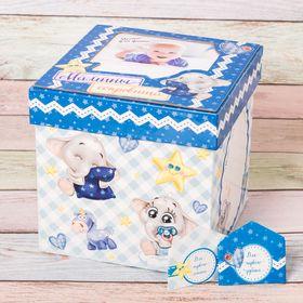 """Памятная коробка для новорожденных """"Мамины сокровища"""", мальчик"""