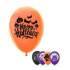 """Набор воздушных шаров """"Happy Halloween"""", 12"""", 5 шт., картинки МИКС"""