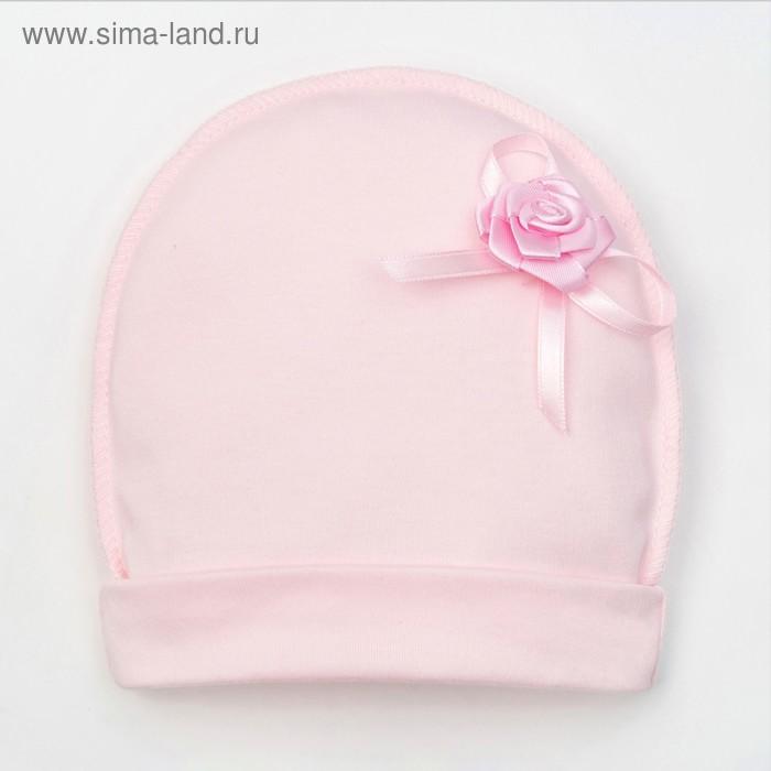 Шапка детская с бантиком Крошка Я, цвет розовый, 1-3мес (56-62см)