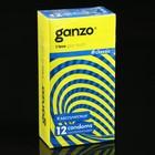 Презервативы «Ganzo» Classic, классические, 12 шт