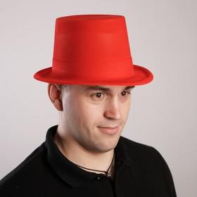 """Шляпа """"Цилиндр"""", цвет красный, р-р 56-58"""