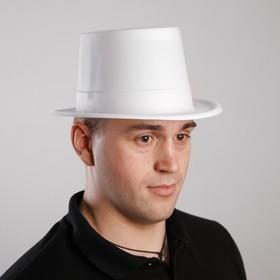 Шляпа цилиндр белая