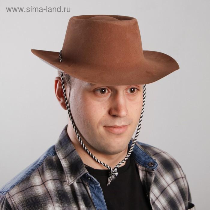 Карнавальная шляпа с большими полями, коричневая