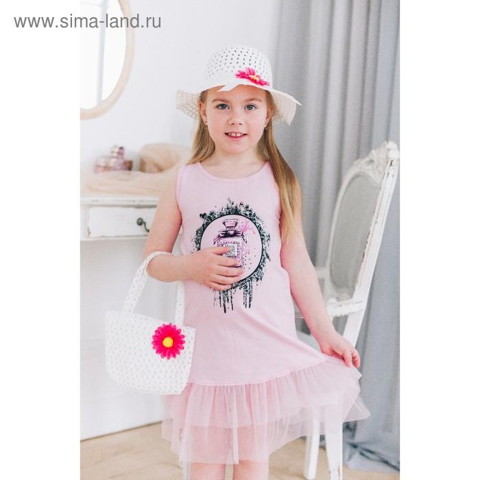 Карнавальный набор шляпка+сумка с цветком цвет белый р-р 50-52 2-5 лет