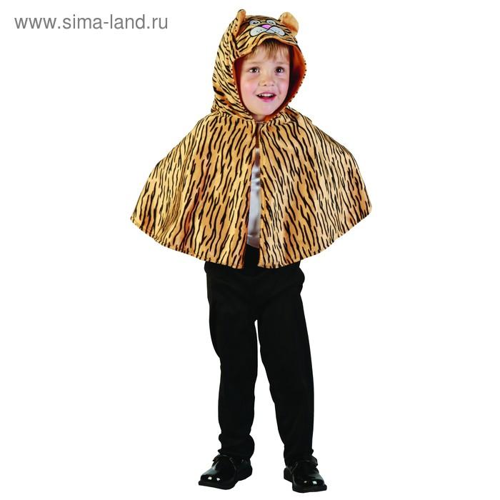 """Карнавальная накидка с капюшоном """"Тигренок"""", рост 92-104 см, 2-4 года"""
