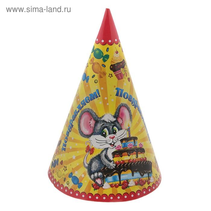 """Бумажные колпаки """"Поздравляем! Мышка с тортом"""", набор 6 шт., 16 см"""