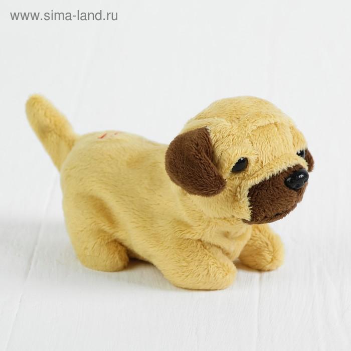 """Мягкая игрушка интерактивная """"Щенок"""""""