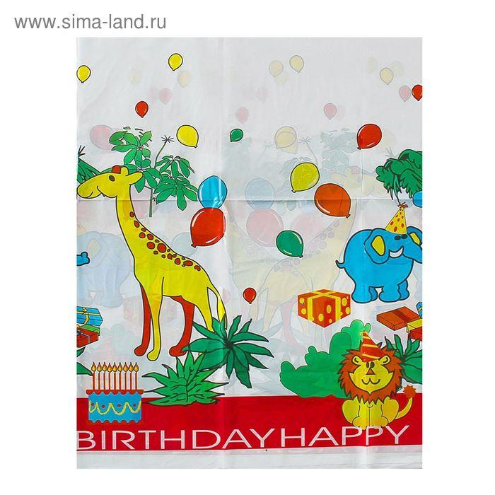 """Скатерть """"С днём рождения"""", животные"""