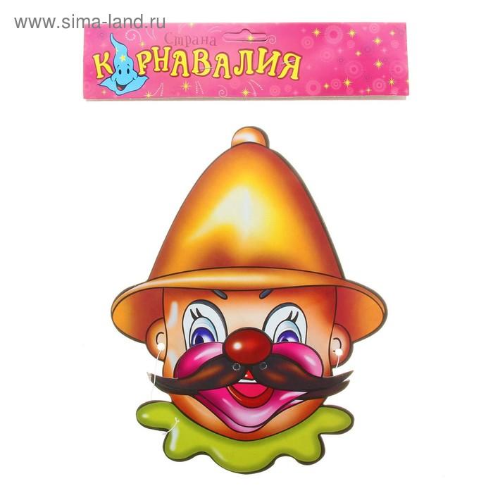 """Маска """"Веселый клоун"""" в шляпке, набор 6 шт"""