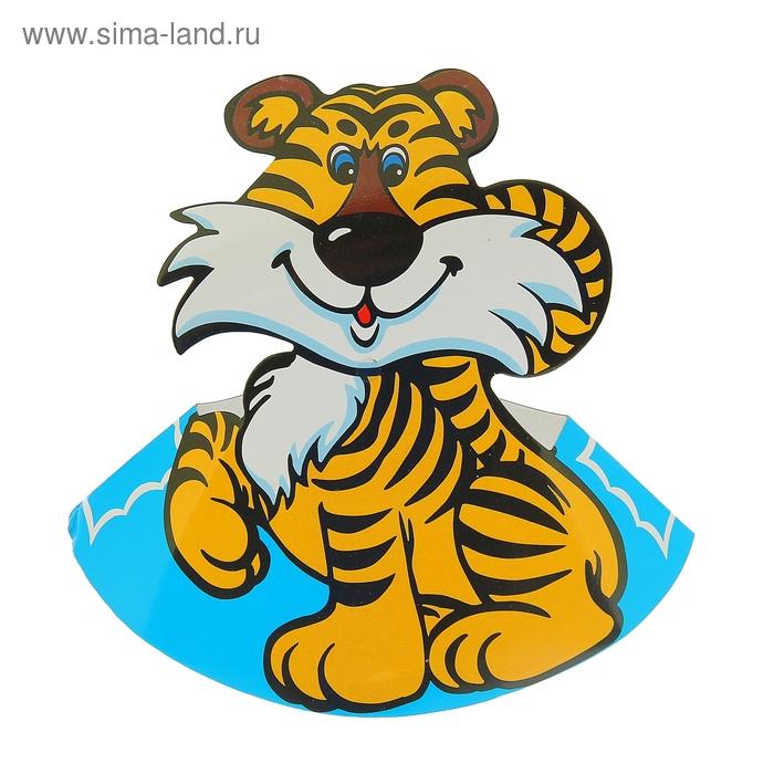 """Набор карнавальных колпаков """"Тигр"""", 17 см (6 шт.)"""