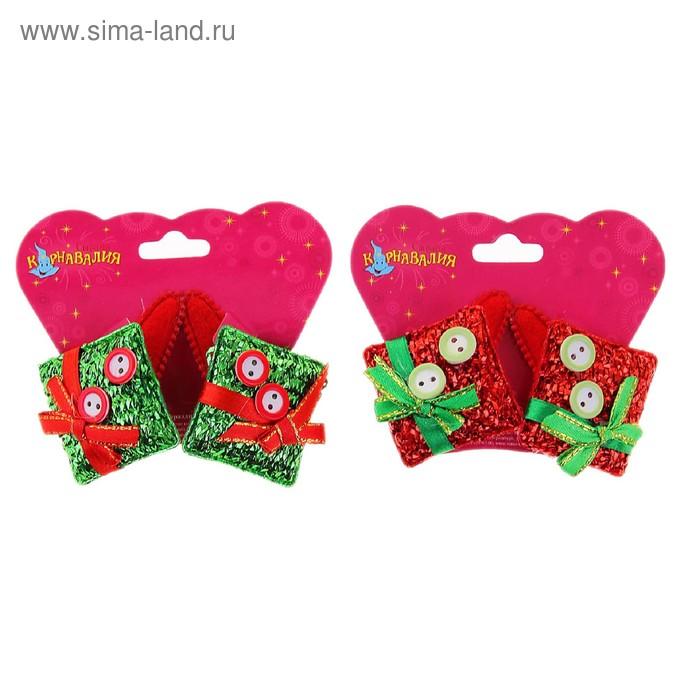 """Карнавальный зажим """"Новогодний подарок"""" с пуговками, набор 2 шт., цвета МИКС"""