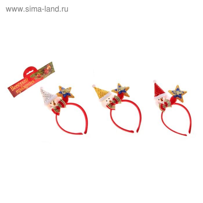 """Карнавальный ободок """"Снеговик со звездой"""", блестящий колпак, цвета МИКС"""