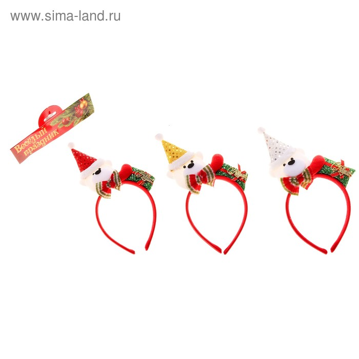 """Карнавальный ободок """"Медвежонок с подарком"""", блестящий колпачок, цвета МИКС"""