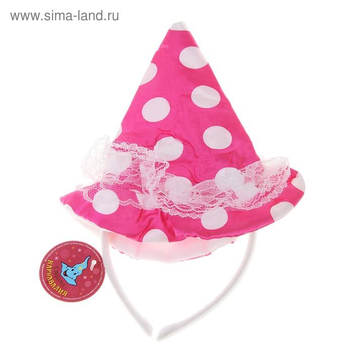 Ободок шляпа конус крупный горошек цвета микс 24*16