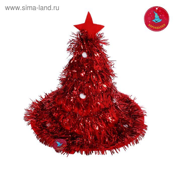 """Карнавальная шляпа """"Ёлочка со звездой"""", цвет красный"""