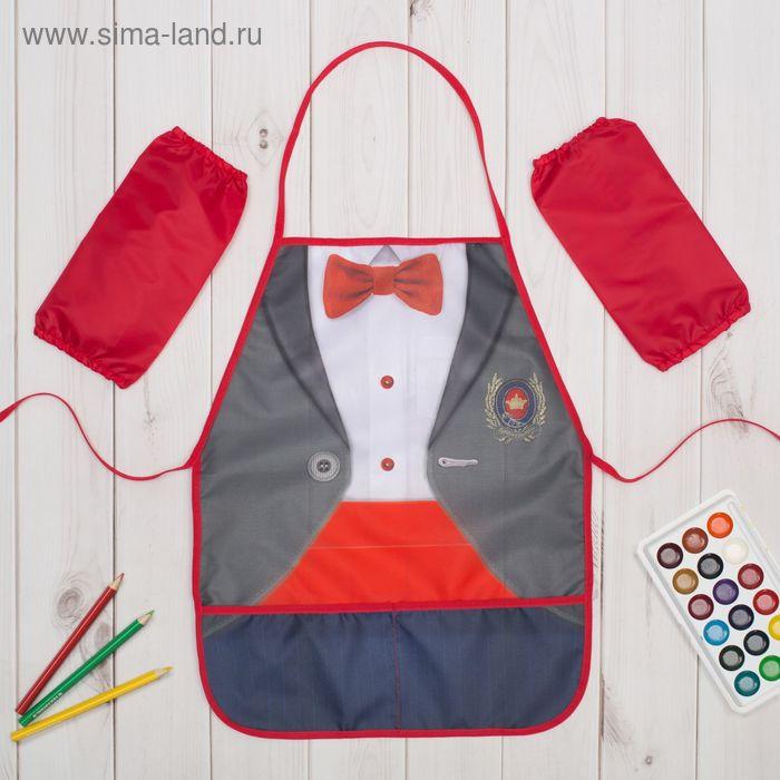 Набор детский для творчества Collorista