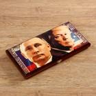 "Нарды-шашки малые ""Путин & Трамп"" 40х20х3,5 см"