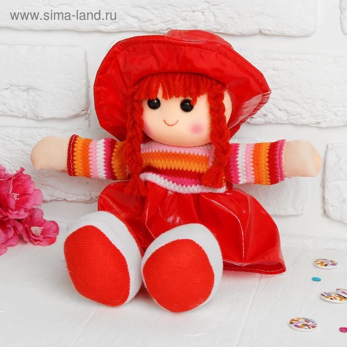 Мягкая игрушка Кукла в платье в полоску, цвета МИКС