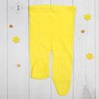 Ползунки для девочки, рост 56 см (38), цвет жёлтый 208_М