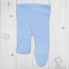 Ползунки для мальчика, рост 68 см (44), цвет голубой 208_М