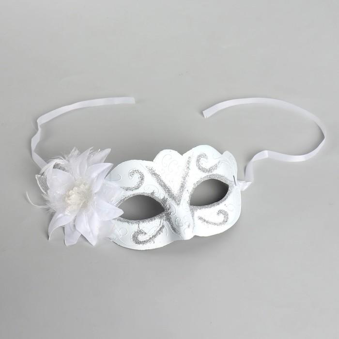 Карнавальная маска белая с узором, с цветком