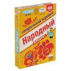 Порошок стиральный Народный продукт, автомат, 400 г